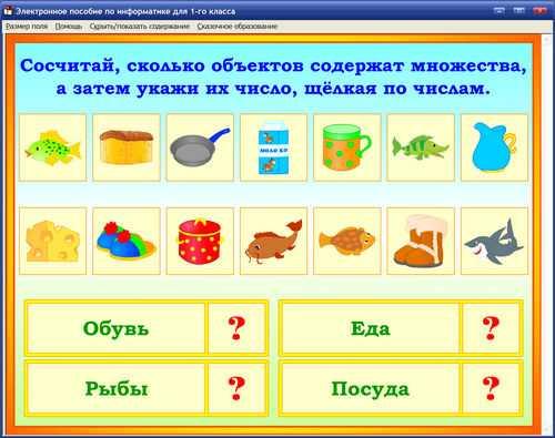 Русский Язык Программа Тренажер