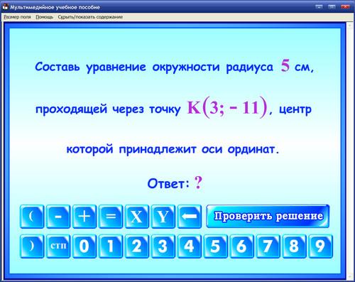 Физика 8 Класс Перышкин Задачник скачать PDF