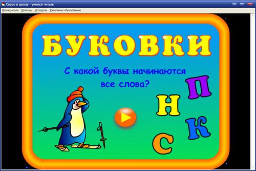 Ам Ням Все сезоны - Мультики для детей Ам Ням на русском