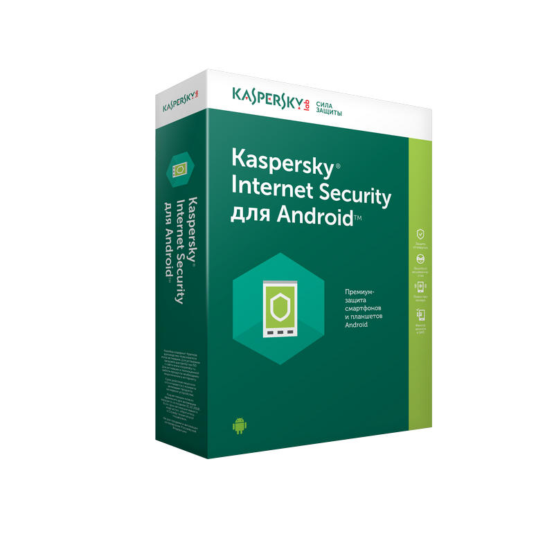 Kaspersky Internet Security для Android 1 год